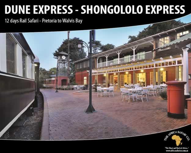 Shongololo - Dune Express