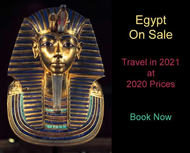 Egypt 2021 at 2020 prices